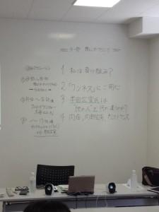 関西2_02
