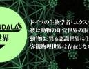 sl4_unworld2_big